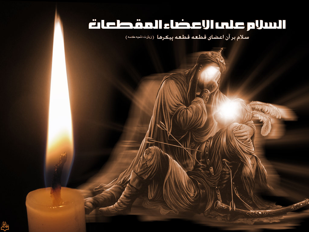 http://westlife65.persiangig.com/sardarane_islam.jpg